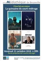 2019_10_11_soiree_court_metrage_150.jpg